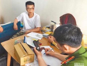 Việt Nam phá vỡ trang Web đánh bạc lớn nhất nước, người Đài đứng sau
