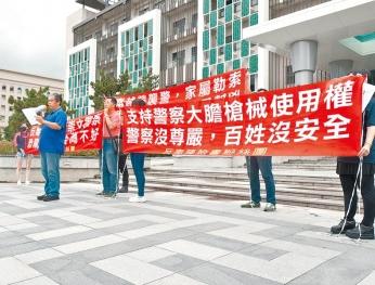 警開9槍擊斃移工 一審判8月  Cảnh sát nổ 9 phát súng thiệt mạng di công Phạt 8 tháng tù