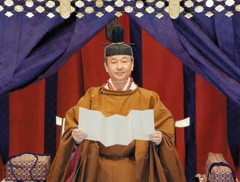 日皇德仁登基 175國元首代表見證