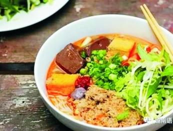 Hai món ăn Việt lọt vào danh sách các món ngon Châu Á 越南兩道美食被列入亞洲美味麵食名單