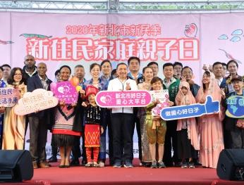 Lễ hội Văn hóa Ẩm thực Quốc tế Tp.Tân Bắc và Ngày hội Phụ huynh Gia đình Cư dân Mới  Tân Bắc trợ giú