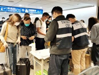 Nhập cảnh vào Đài Loan đều phải cách ly 14 ngày 所有進入台灣乘客均必須隔離14天