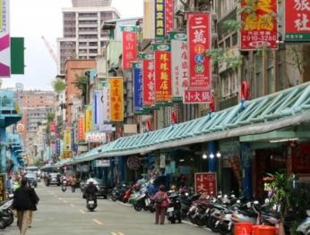 Cuộc sống ở Đài Loan thoải mái hơn Mỹ nhiều 台灣的生活環境比美國許多地方來的更舒適